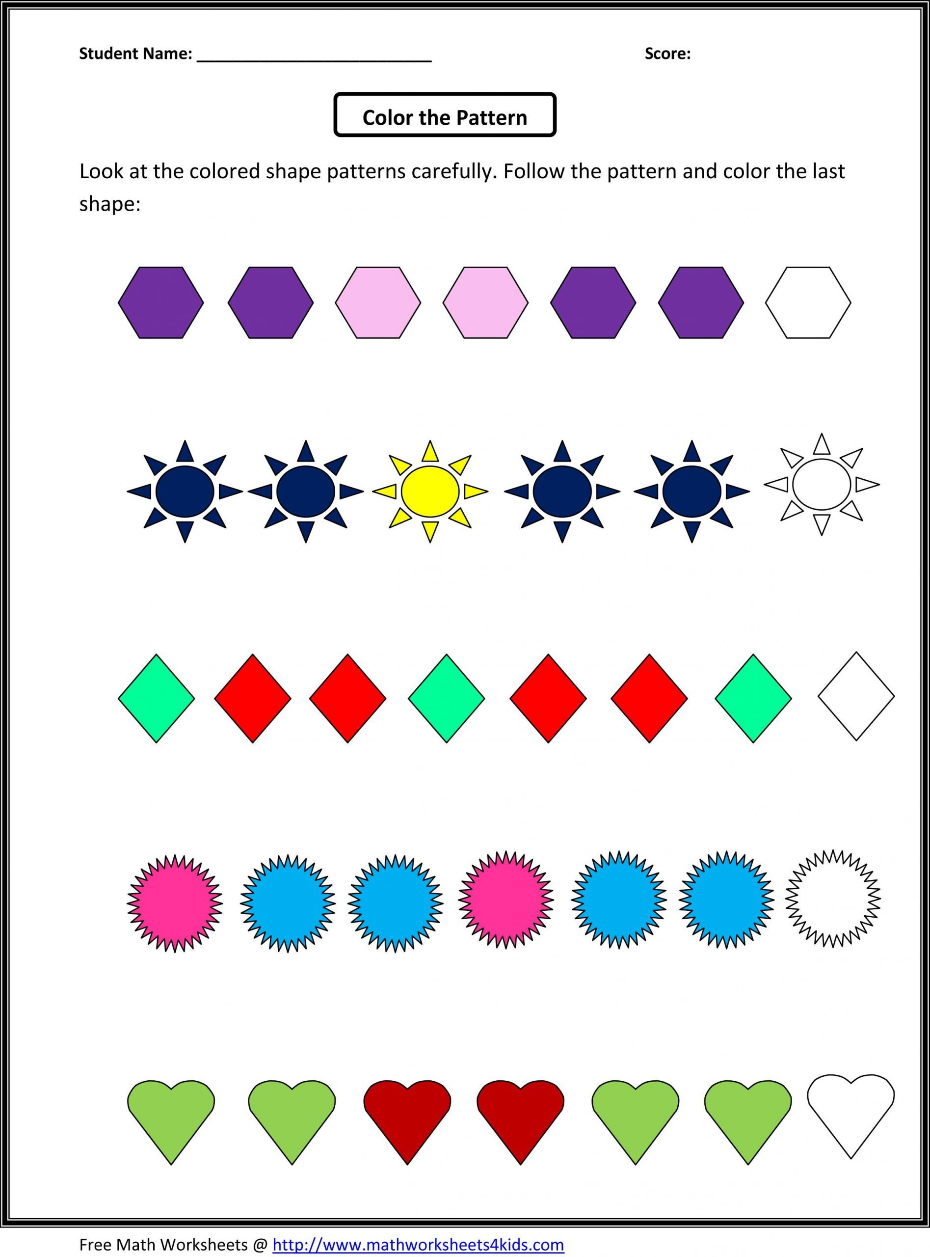 Geometric Shape Pattern Worksheets Perimeter Of Irregular Shapes