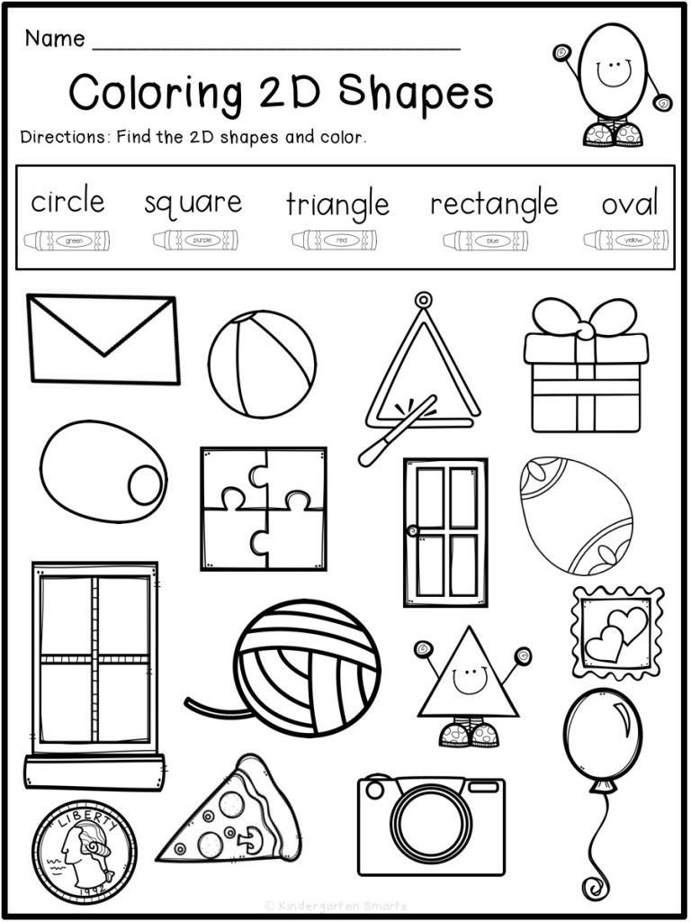 Identifying 2d Shapes Worksheets Summer Review with A Freebie Kindergarten Smarts