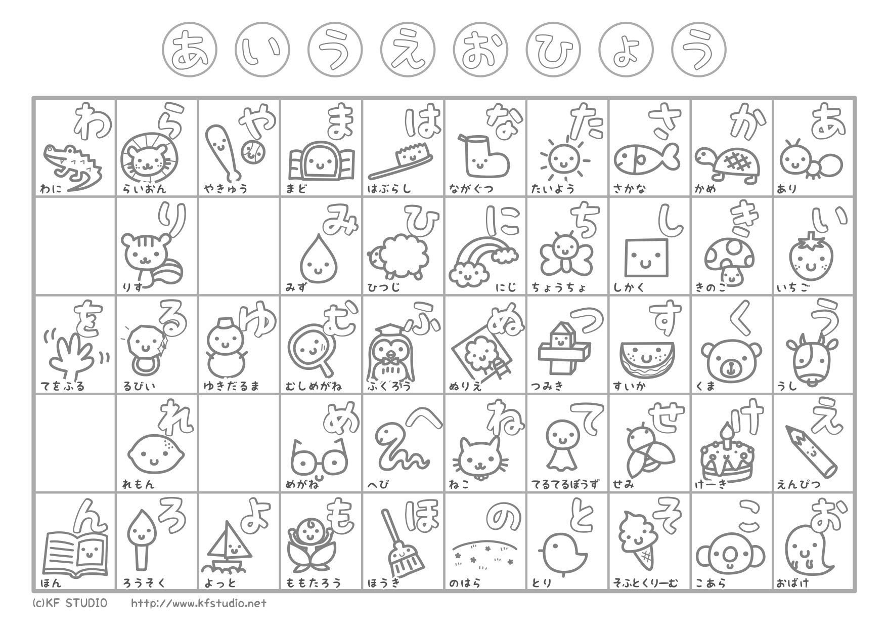Japanese Worksheets Printable Beginner Japanese Worksheets Printable and Activities Esl