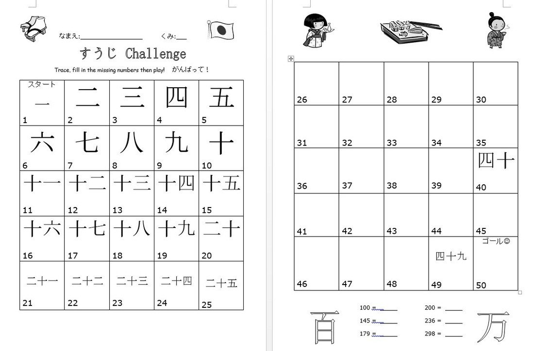 Japanese Worksheets Printable Counting Japanese Teaching Ideas