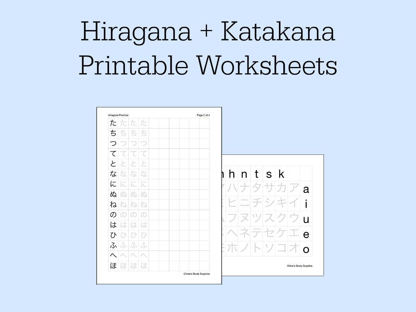Japanese Worksheets Printable Japanese Hiragana Katakana Printable Practice Worksheet Set