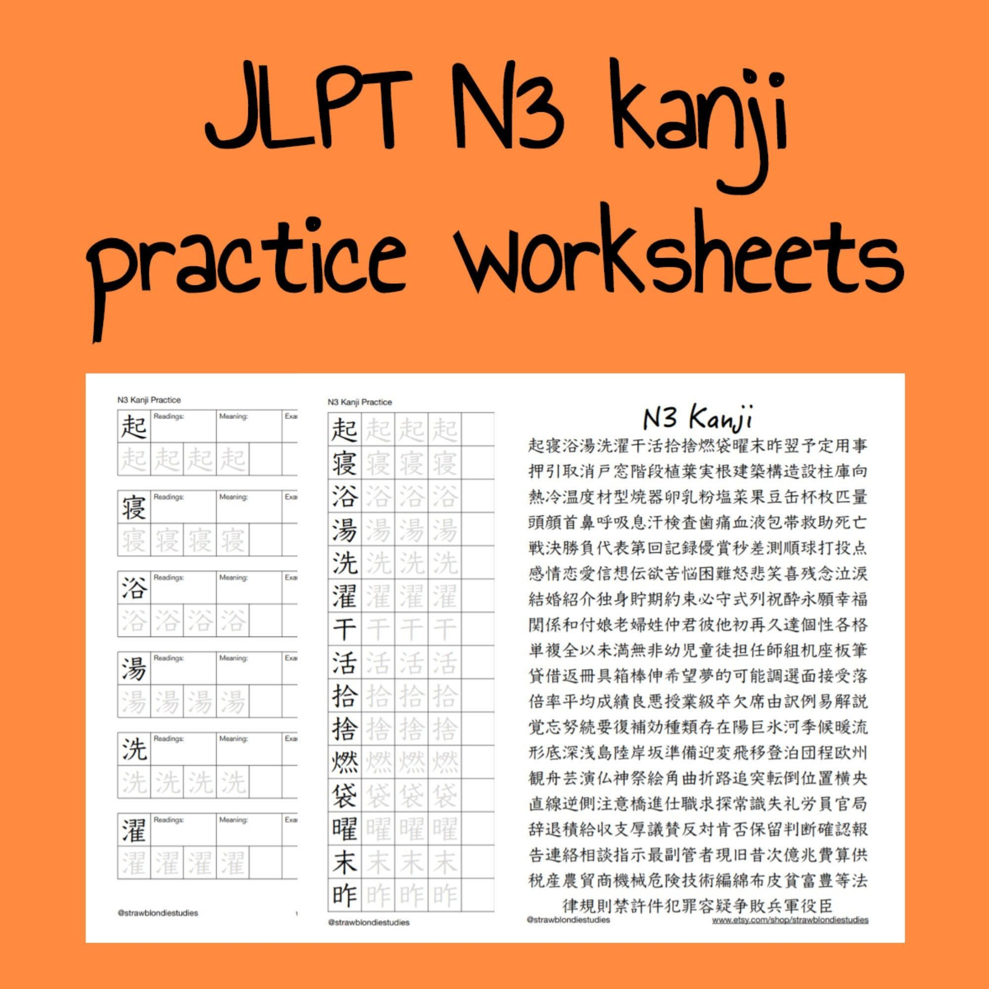 Japanese Worksheets Printable Jlpt N3 Kanji Printable Practice Worksheet Set Download In