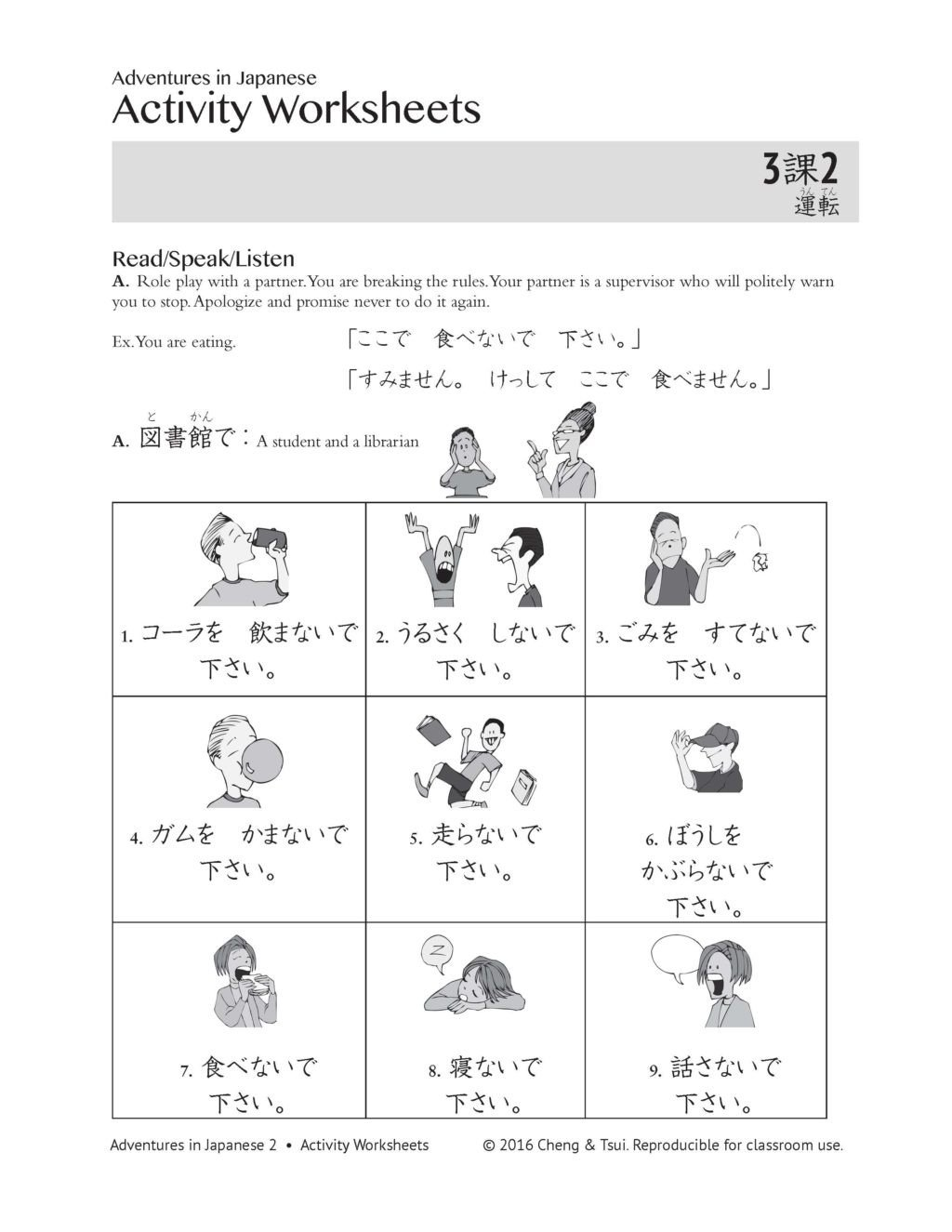 vol 2 activity worksheets adventures in japanese