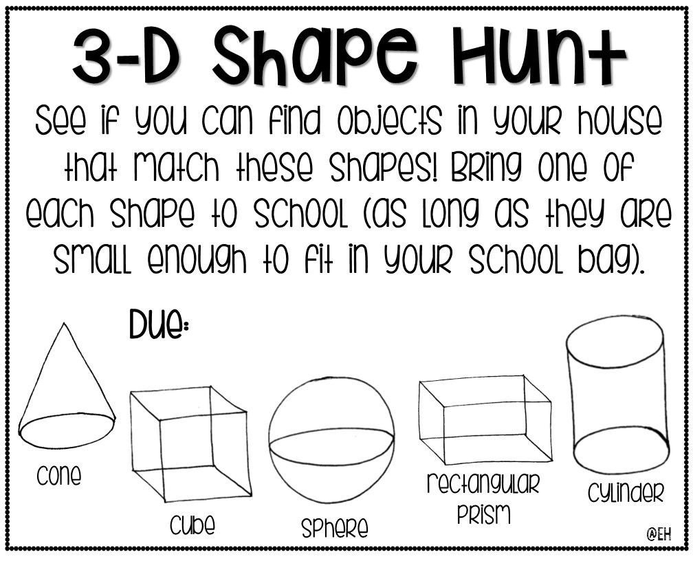 Kindergarten 3d Shape Worksheets 3 D Shape Hunt Freebie
