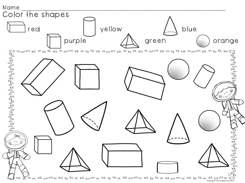 Kindergarten 3d Shape Worksheets 3d Shapes Centers and No Prep Worksheets