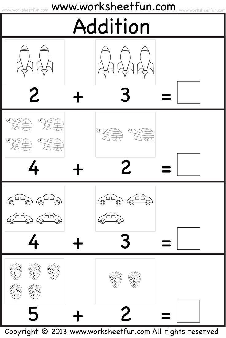 Kindergarten Addition Worksheets Free Addition Worksheet This Site Has Great Free Worksheets for