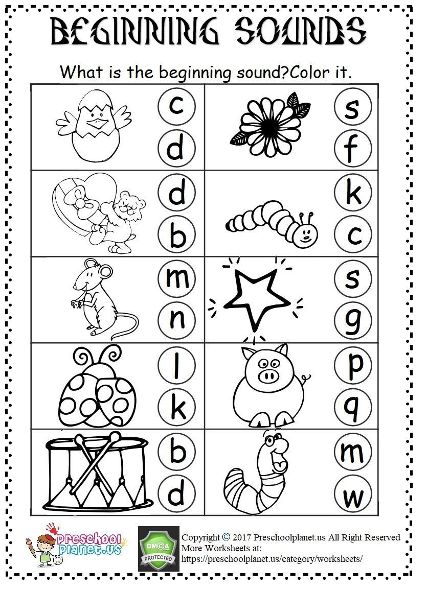 Kindergarten Beginning sounds Worksheets Beginning sound Worksheet