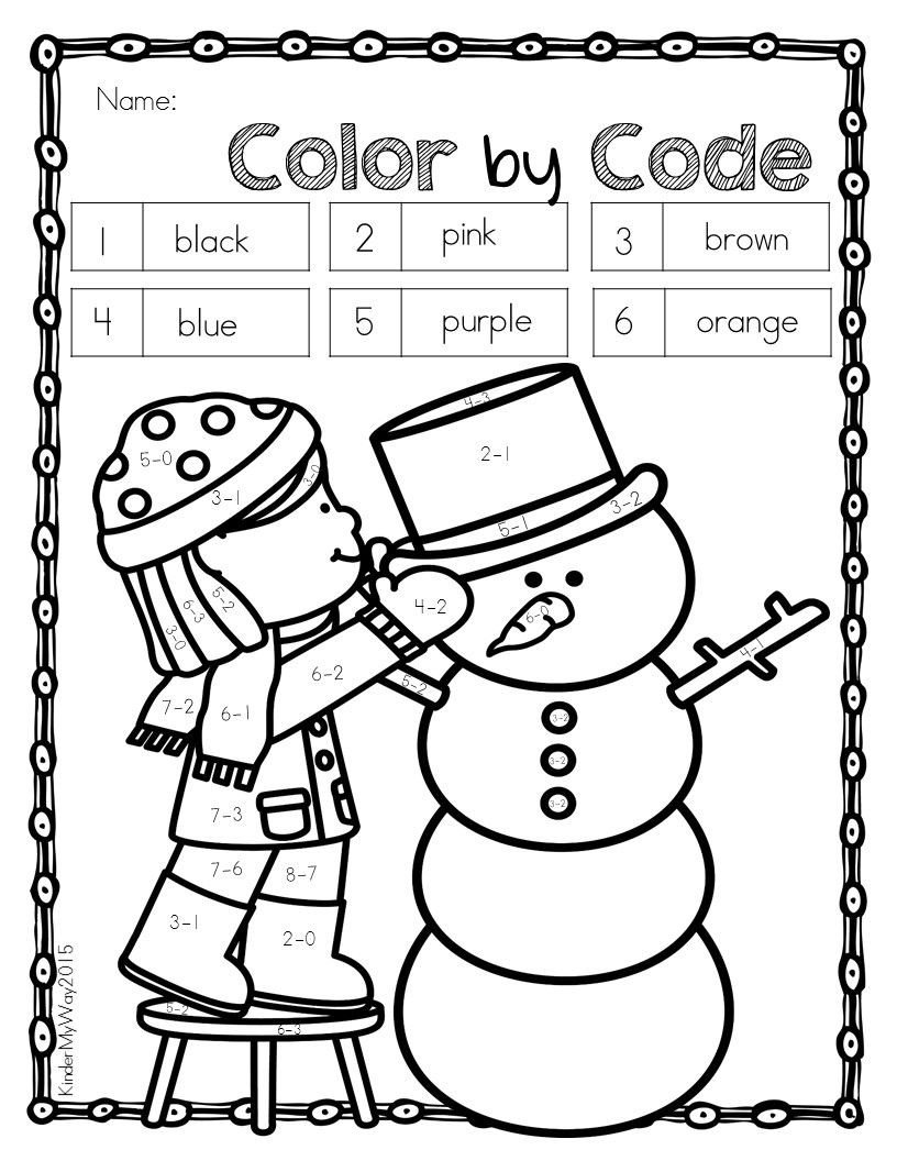 Kindergarten Color Words Worksheets January Color by Code are You Starting Off the Year by