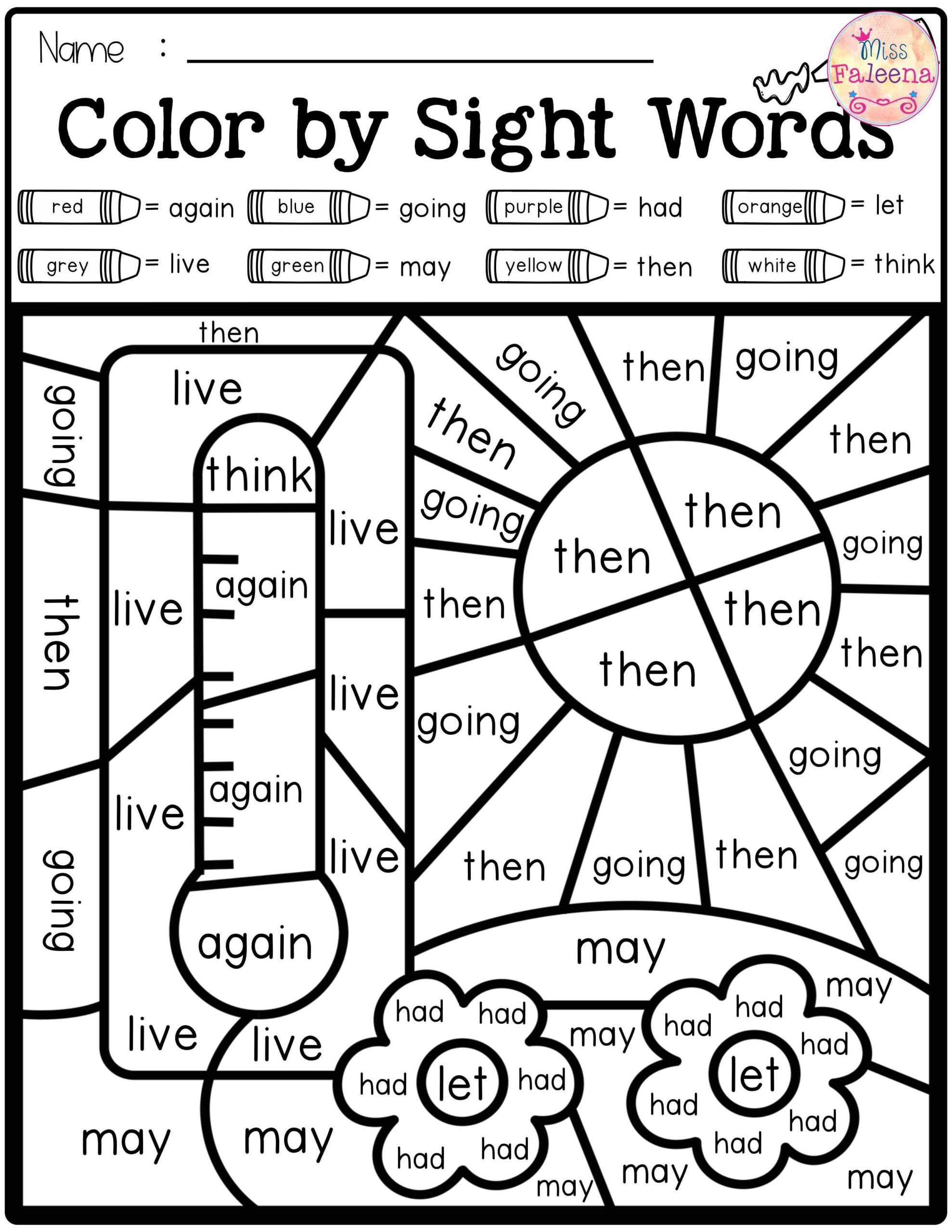 Kindergarten Color Words Worksheets Summer Color by Code Sight Words First Grade Word Worksheets