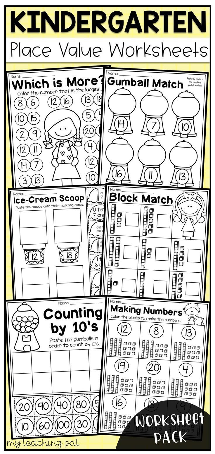 Kindergarten Place Value Worksheet Kindergarten Place Value Worksheets