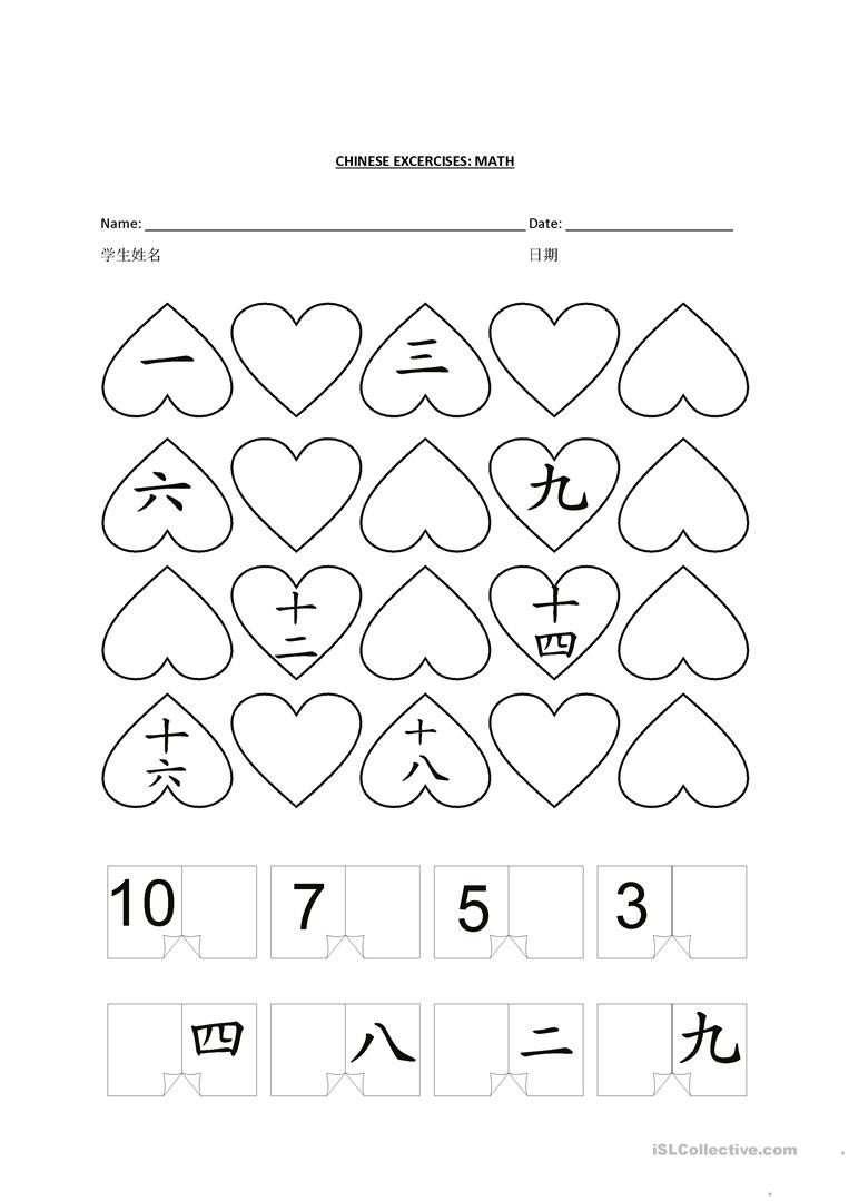Learning Chinese Worksheets Chinese Worksheet English Esl Worksheets for Distance
