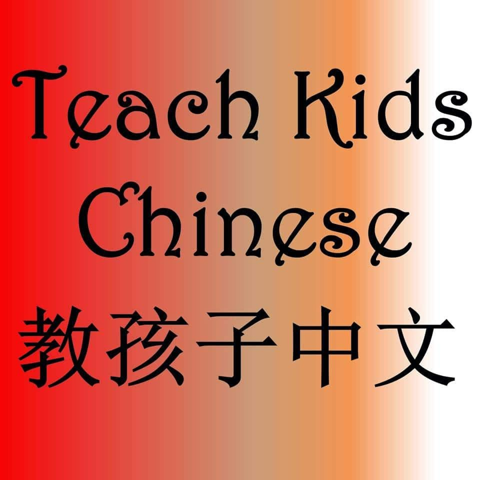 Learning Chinese Worksheets Get Hands On 10 Vital Resources for Chinese Worksheets