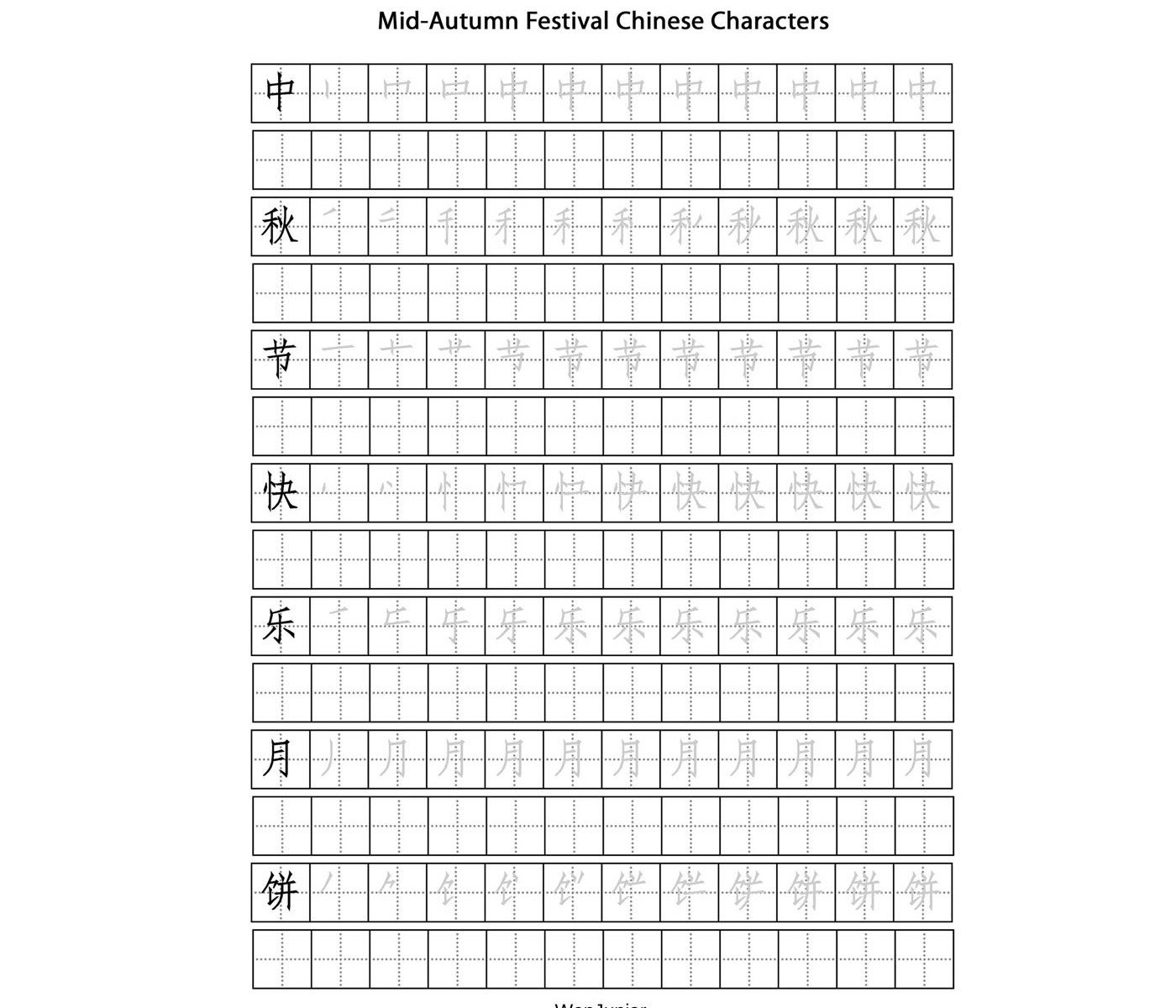 Learning Chinese Worksheets Mid Autumn Festival Chinese Characters Handwriting Worksheet