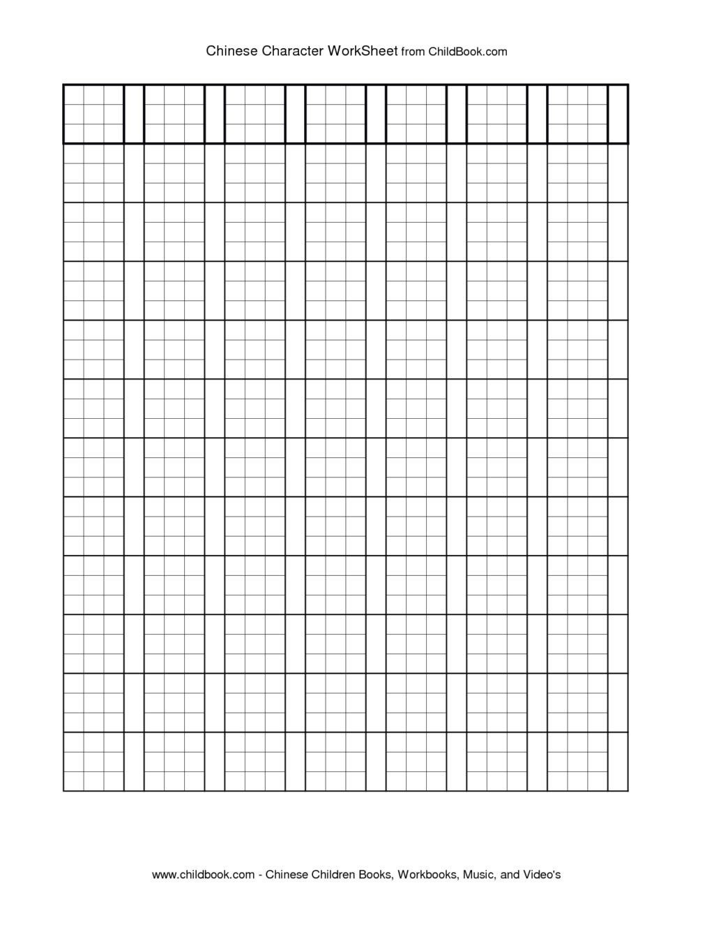 Learning Chinese Worksheets Worksheet Writing Sheets Printable Awesome Practice