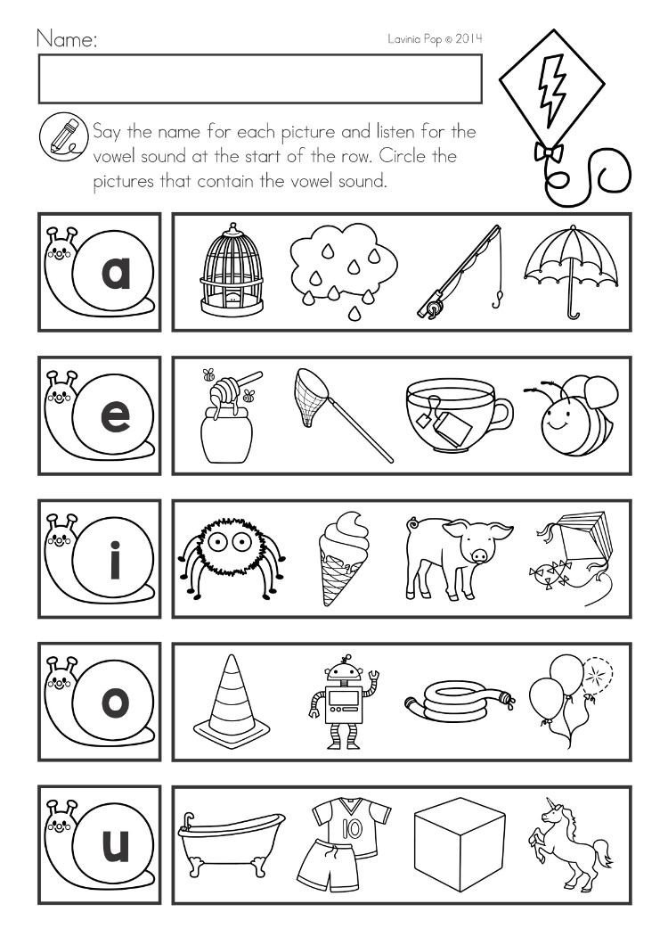 Long Vowel Worksheets for Kindergarten Spring Kindergarten Math and Literacy Worksheets