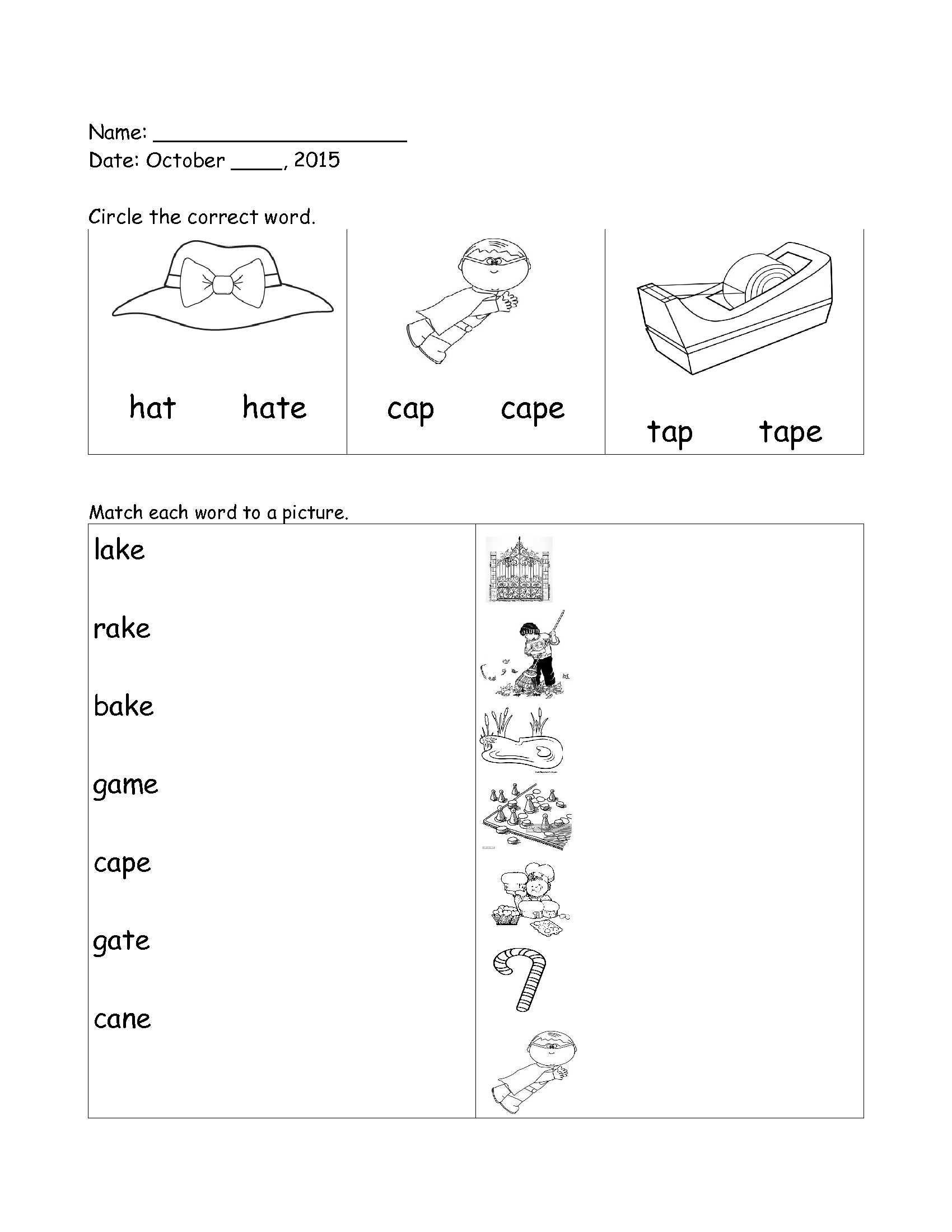 Main Idea Worksheets Grade 1 English Worksheet Grade 1 Long Vowels Long A for Full