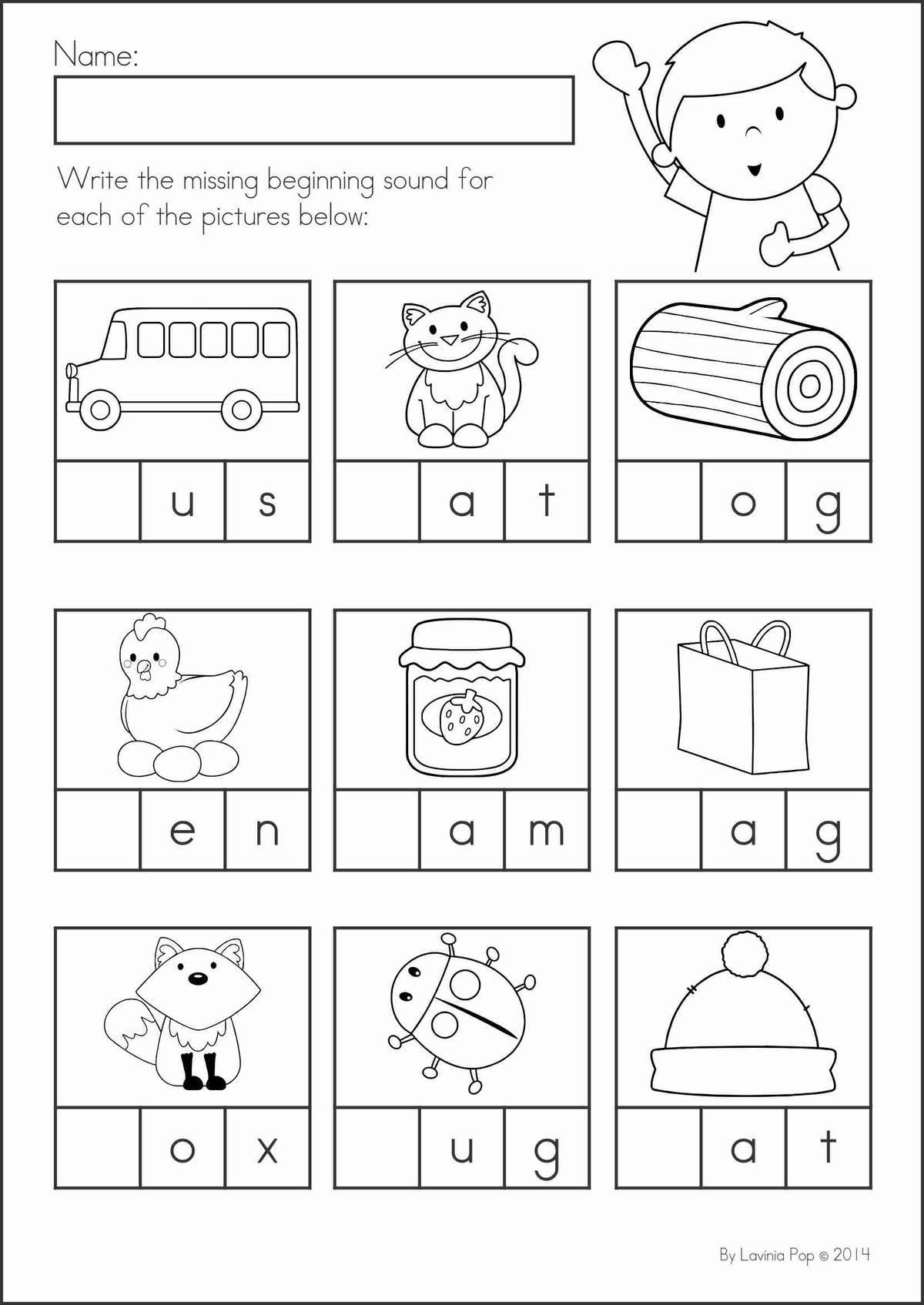 Middle Vowel sound Worksheets Pin by Dhruvata Sharma On Mai
