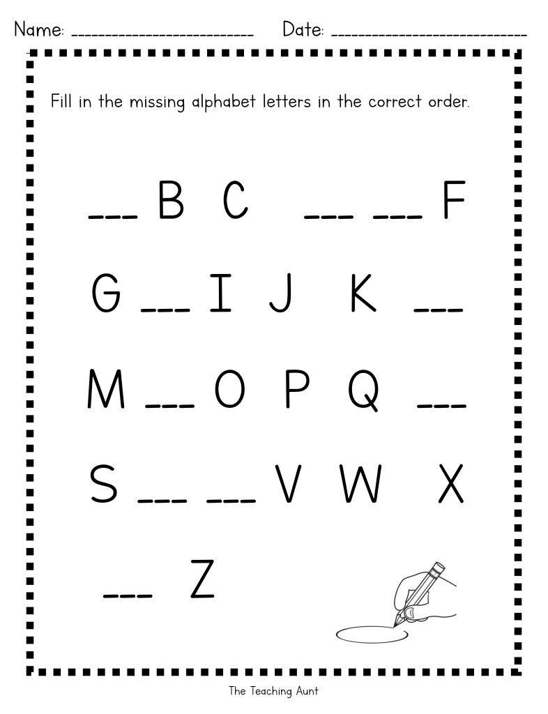 Missing Letter Alphabet Worksheets Missing Uppercase Letters Worksheets