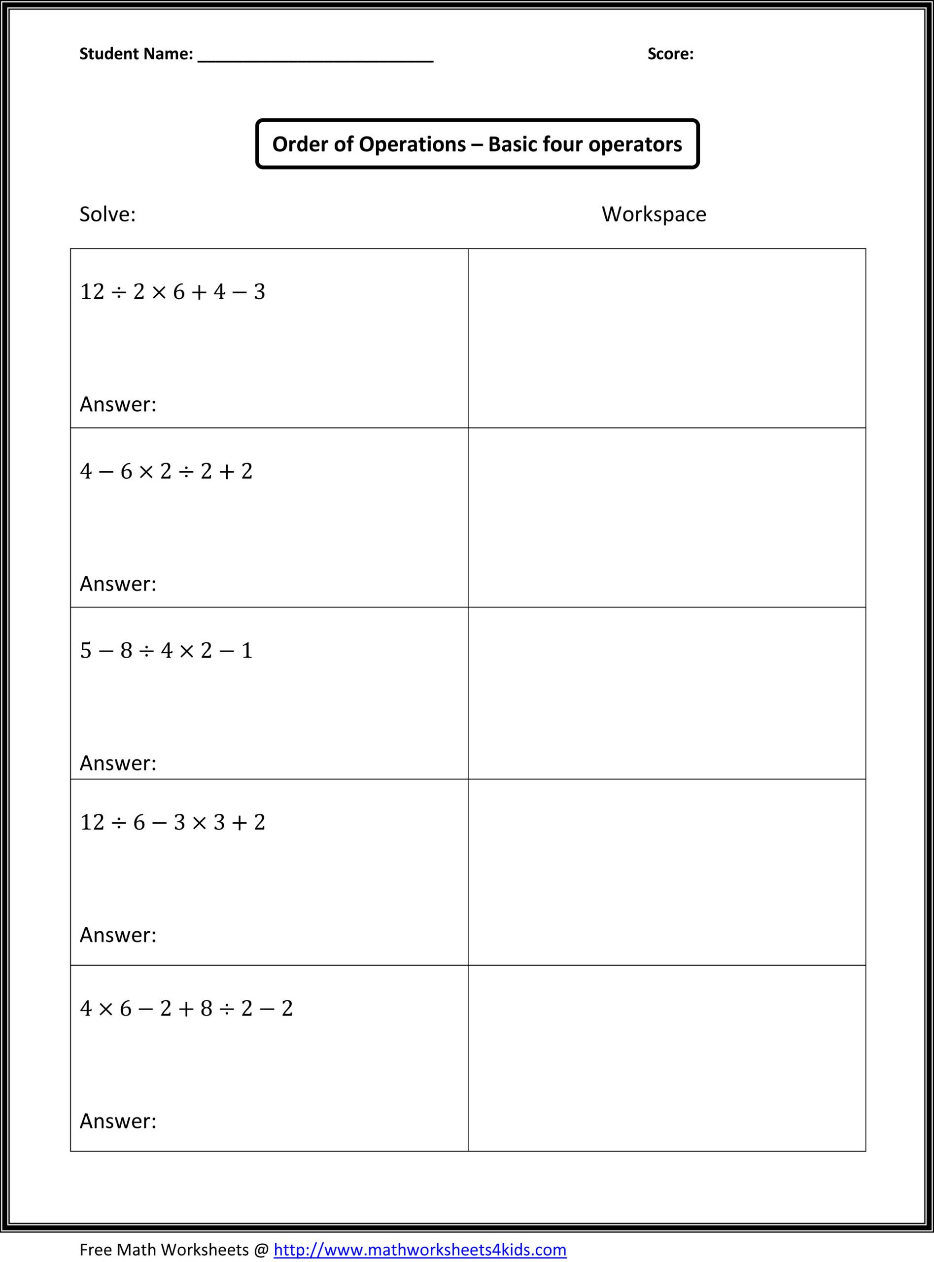 Ordered Pairs Worksheet 5th Grade Printable Coins for Teaching Ninja Coloring Pages Free