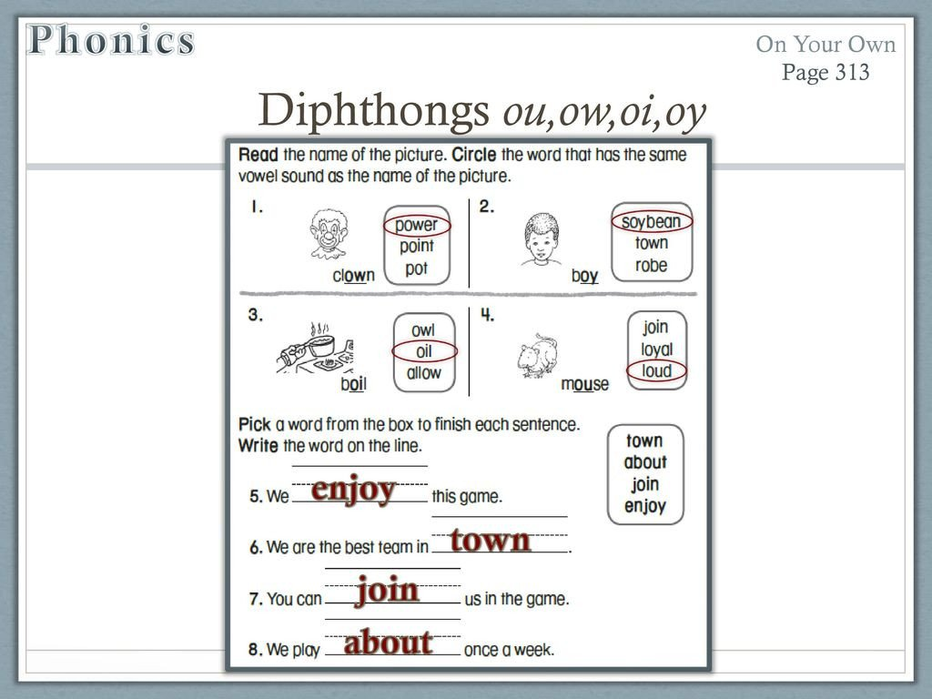 Diphthongs ou ow oi oy Phonics enjoy town join about Your Own