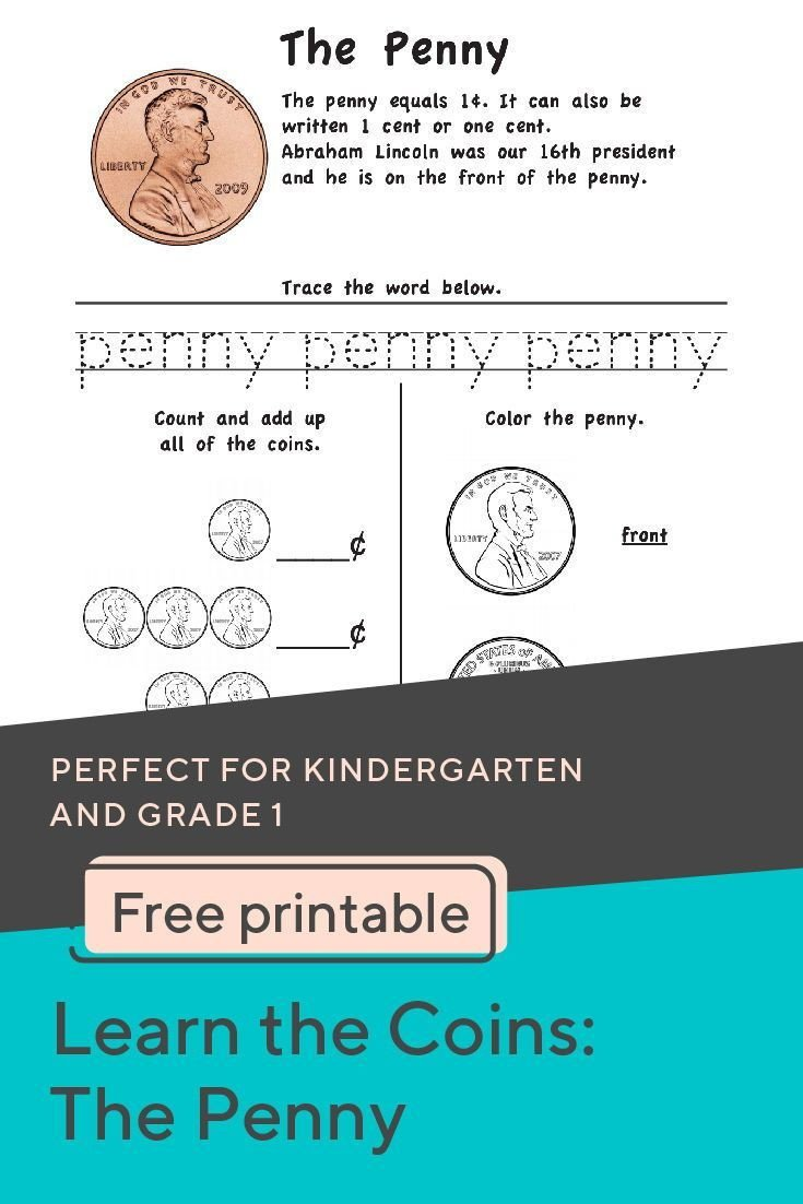 Penny Worksheets for Kindergarten Learn the Coins the Penny Worksheet