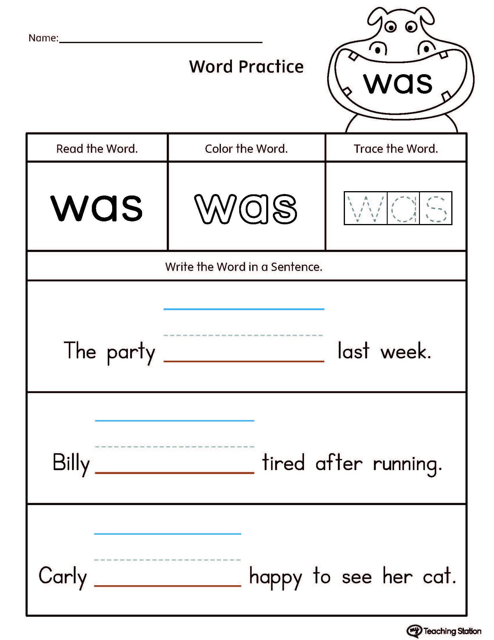Positional Words Preschool Worksheets Preschool High Frequency Words Printable Worksheets