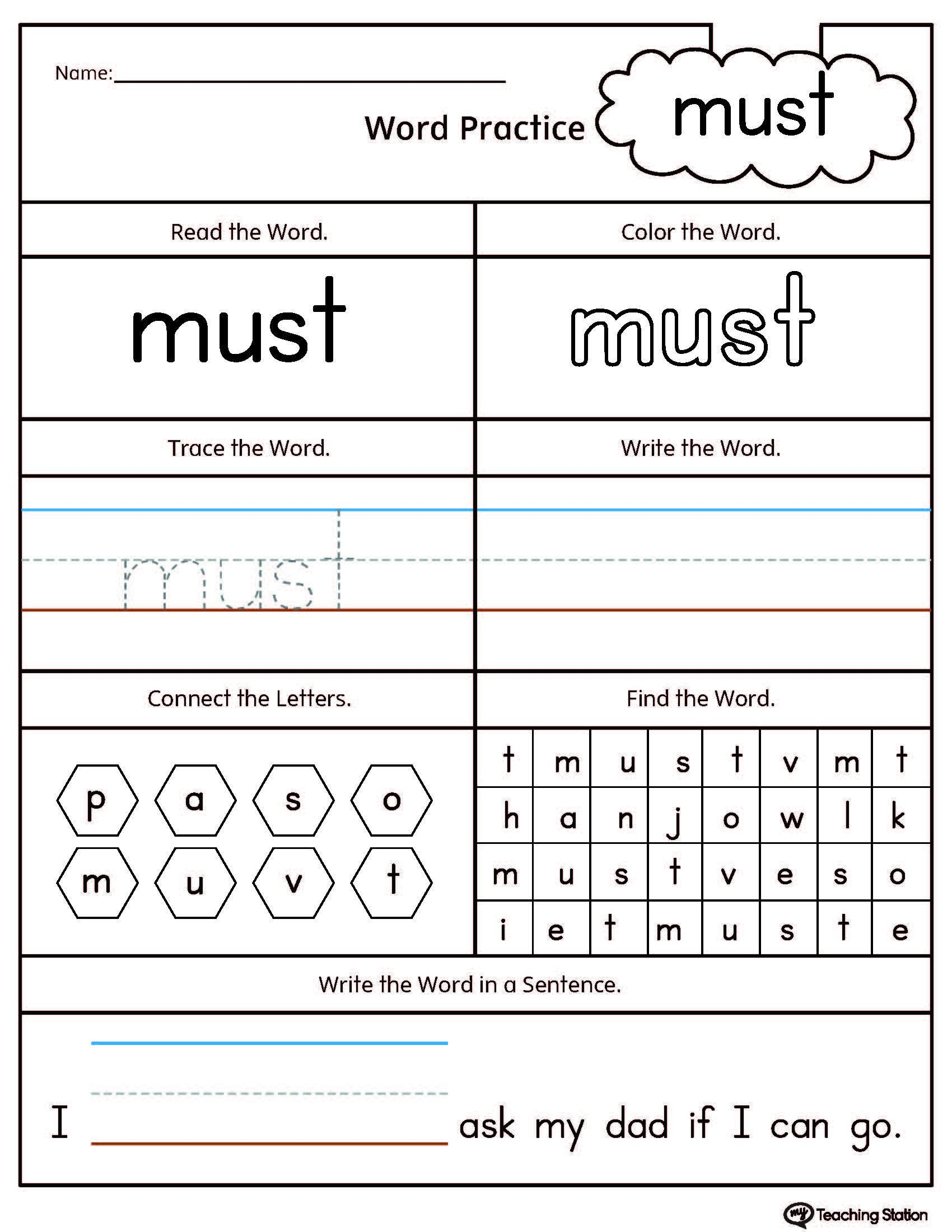 Positional Words Worksheet for Kindergarten Kindergarten High Frequency Words Printable Worksheets