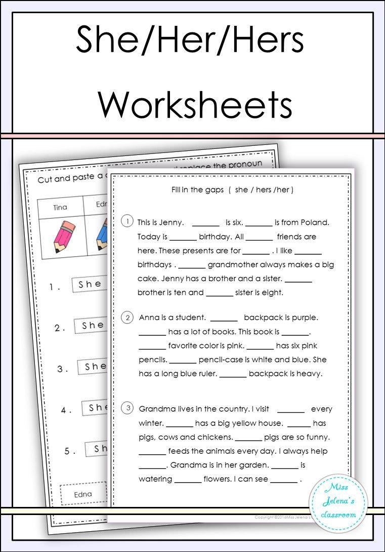 Pronoun Worksheets 5th Grade Pin On Worksheets