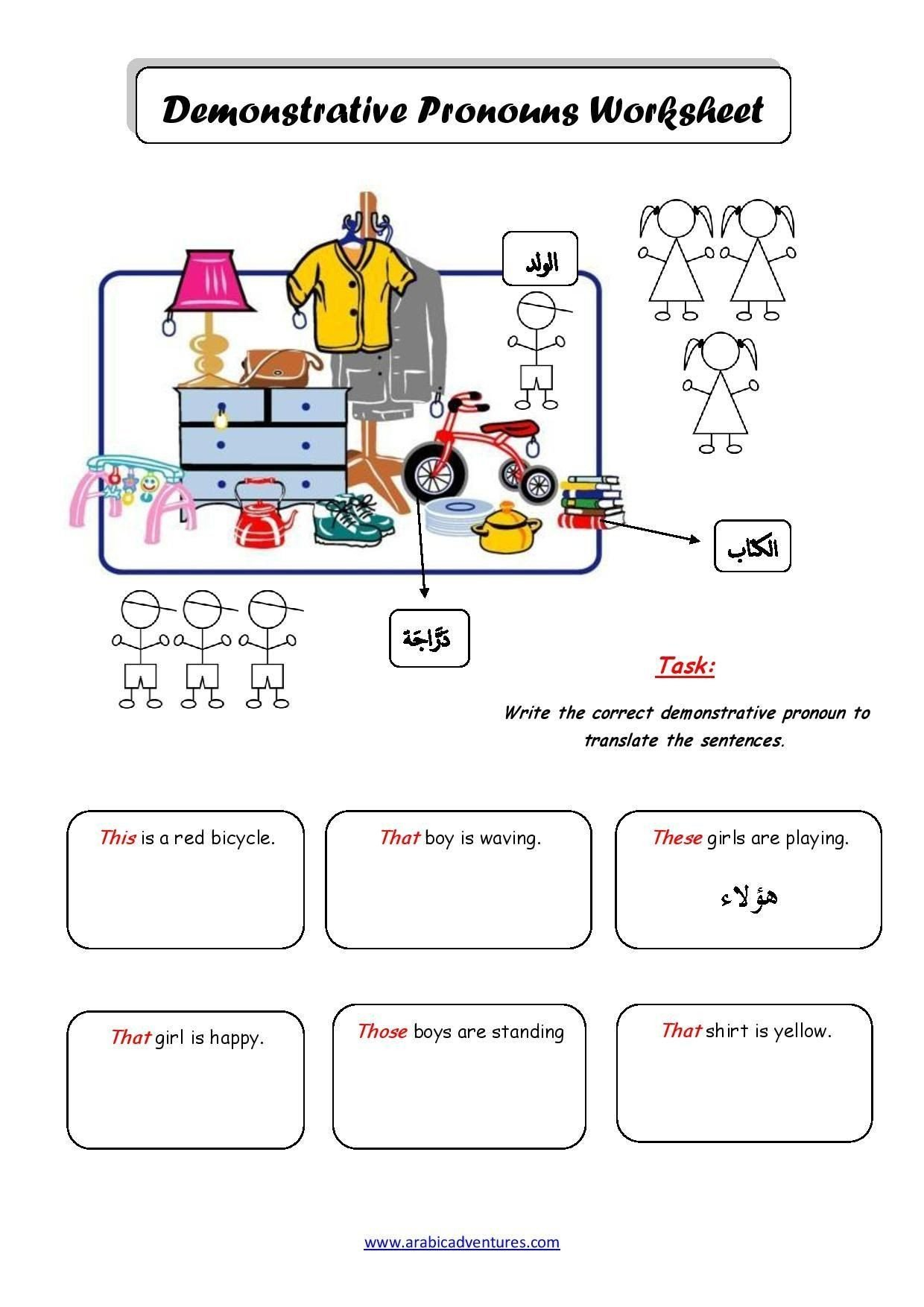 Pronoun Worksheets for Kindergarten Free Subject Pronouns Worksheets Kindergarten