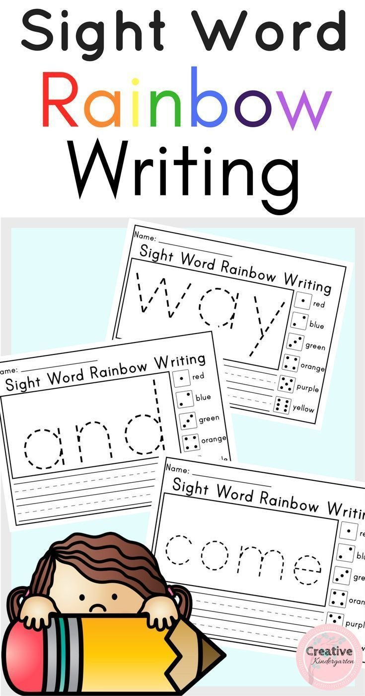 Rainbow Writing Worksheet Sight Word Rainbow Writing Worksheets for Kindergarten