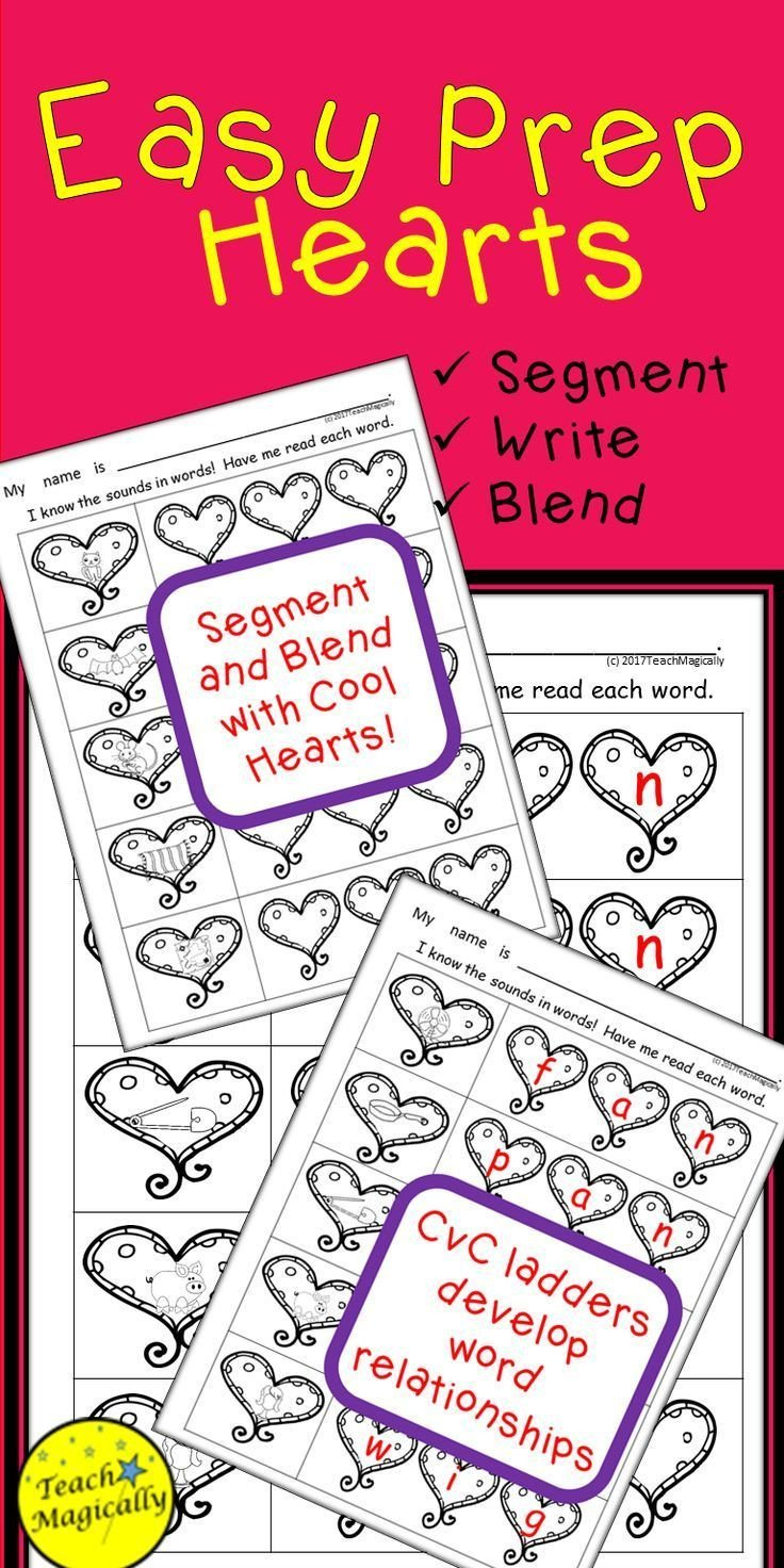 Segmenting Words Worksheets Valentines Day Cvc Words Segmenting Worksheets February