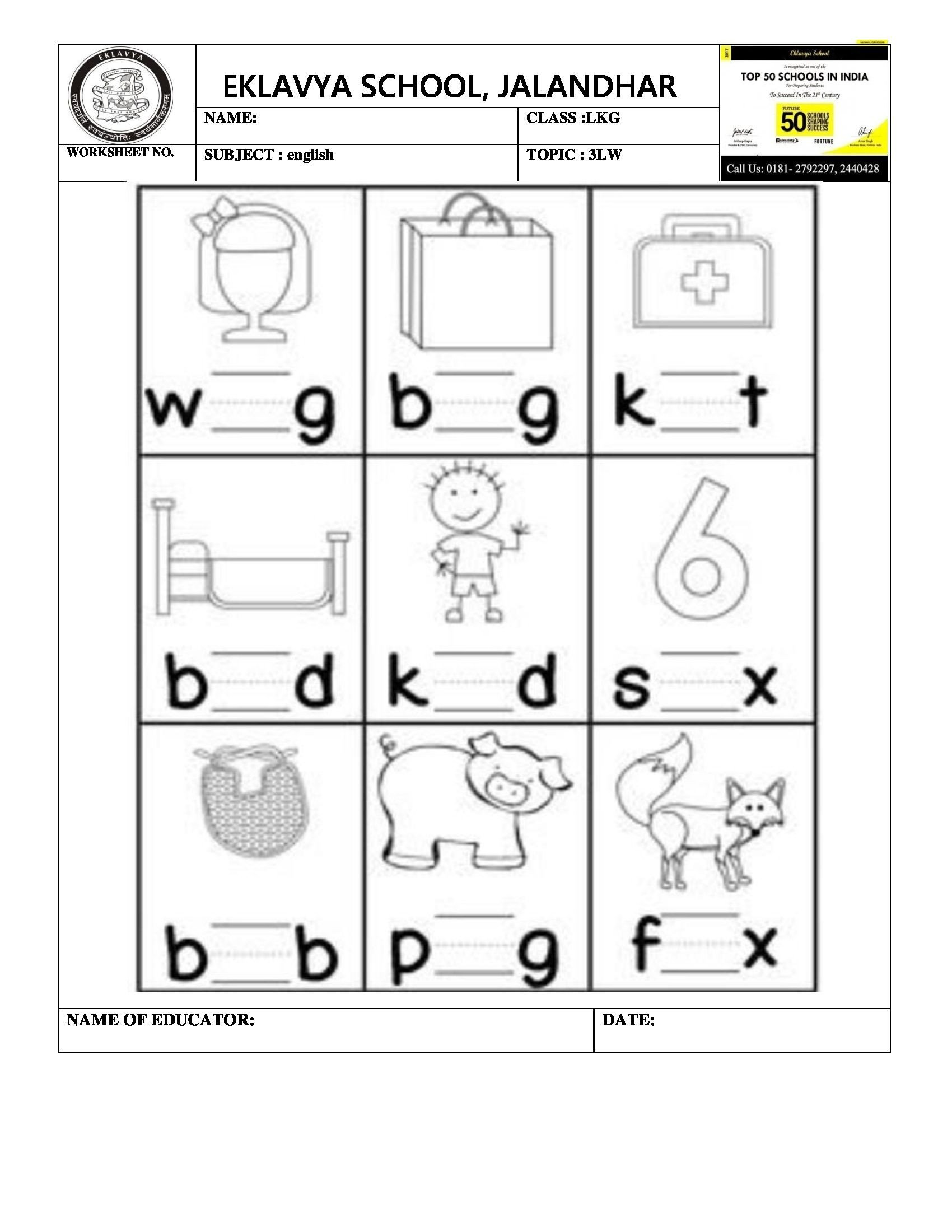 Three Letter Word Worksheets Three Letter Words Tracing Worksheet