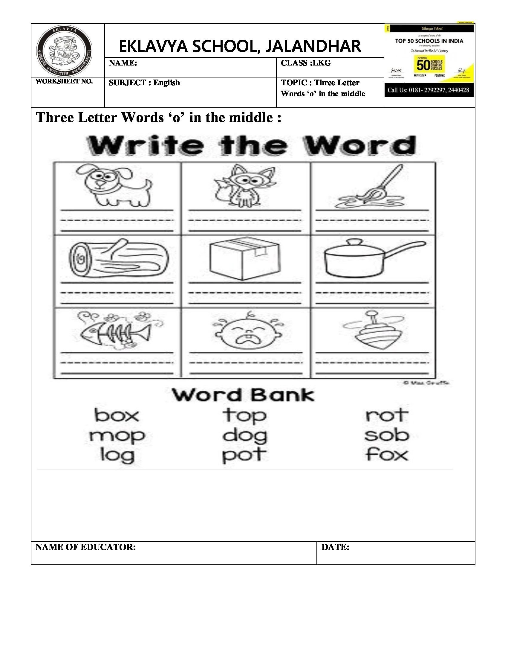 Three Letter Word Worksheets Three Letter Words with O In the Middle Worksheet