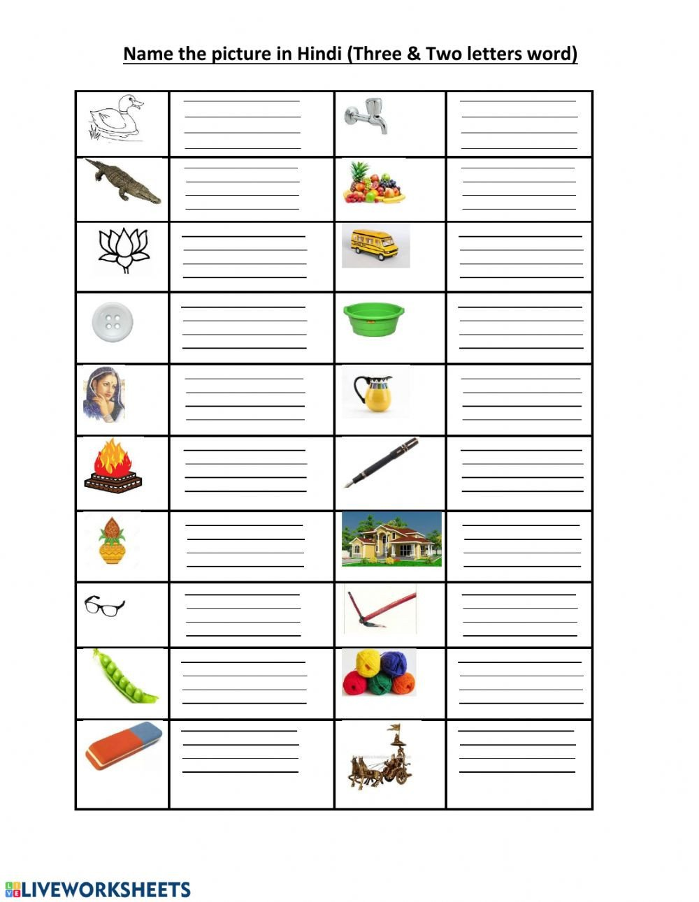 Three Letter Word Worksheets Two Three Letters Words In Hindi Interactive Worksheet