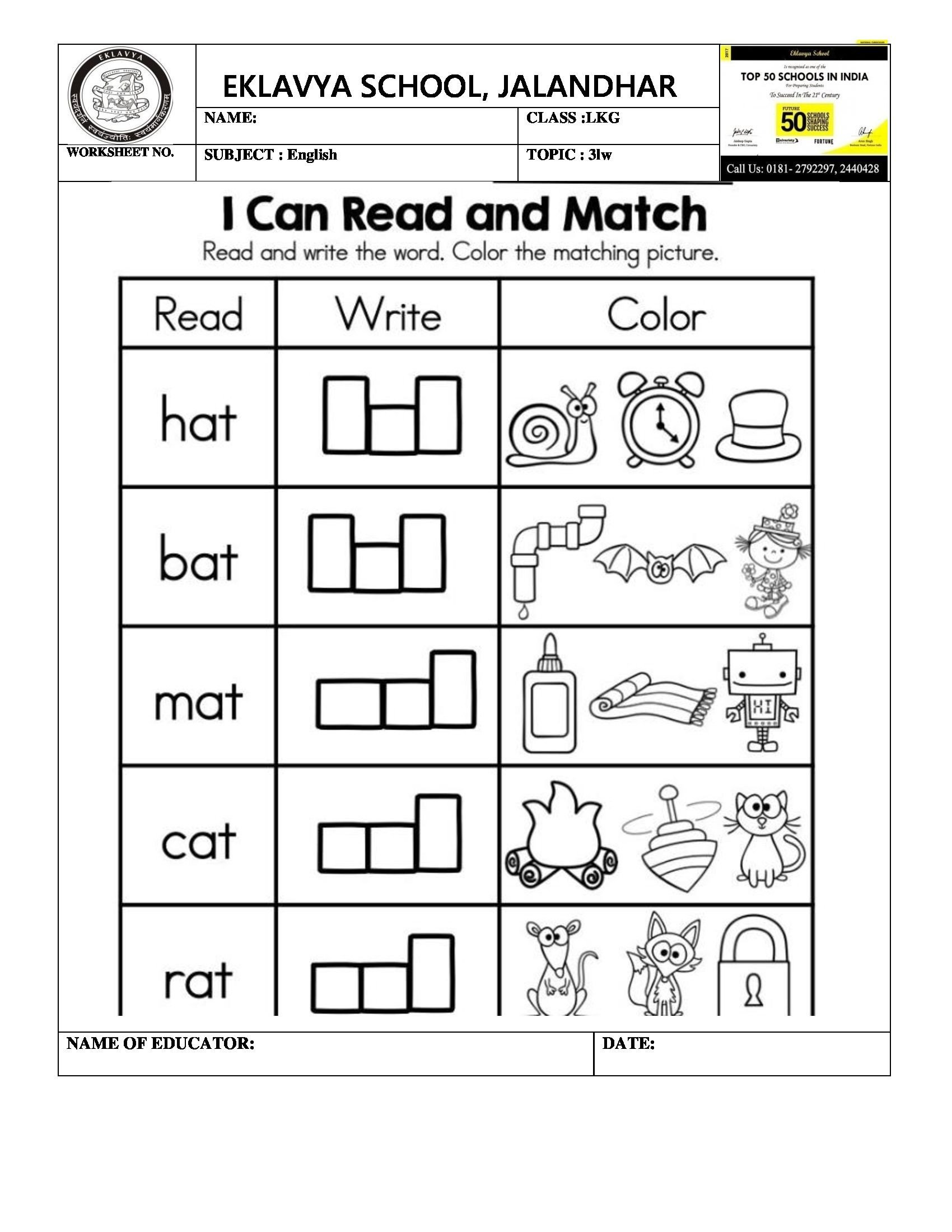 Three Letter Word Worksheets Worksheet On Three Letter Words