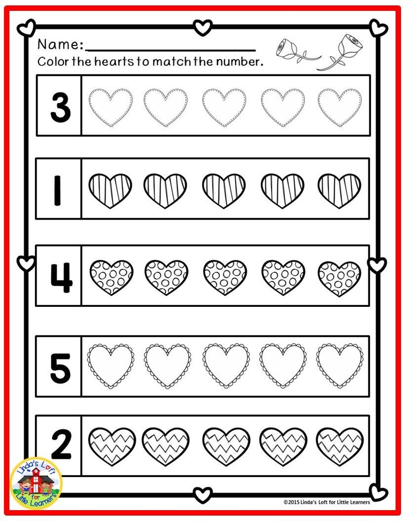 Valentine Math Worksheets for Kindergarten Valentine S Day Math Preschool Printables
