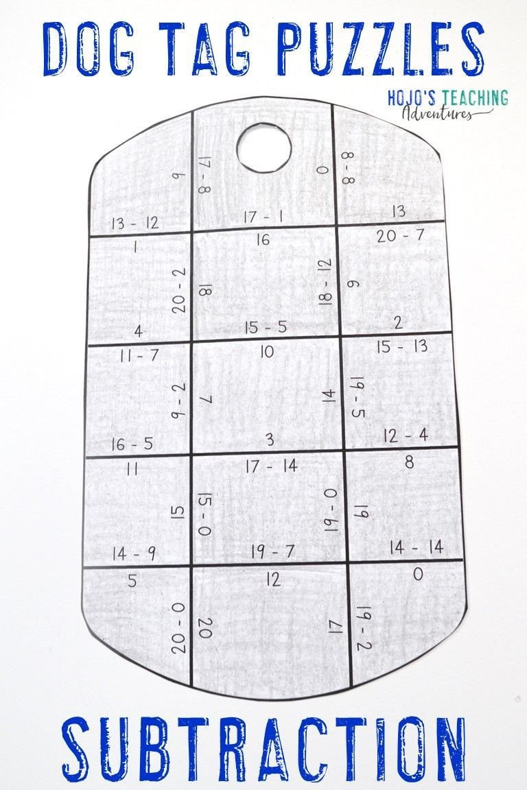 Veterans Day Math Worksheets Subtraction Dog Tag Puzzles