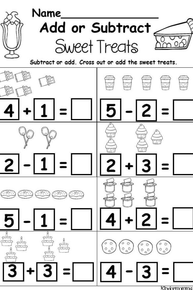 Adding 1 Worksheets Kindergarten Kindergarten Addition and Subtraction Printables In 2020