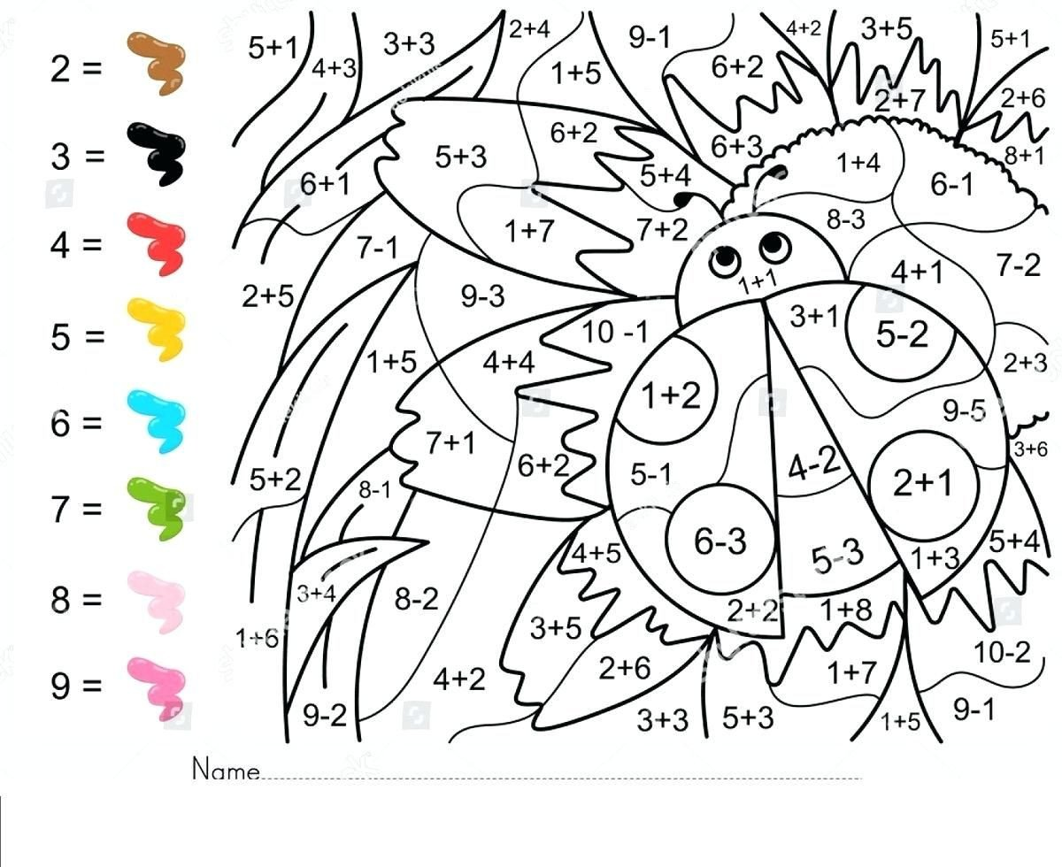 Addition And Subtraction Coloring Worksheets Ndash