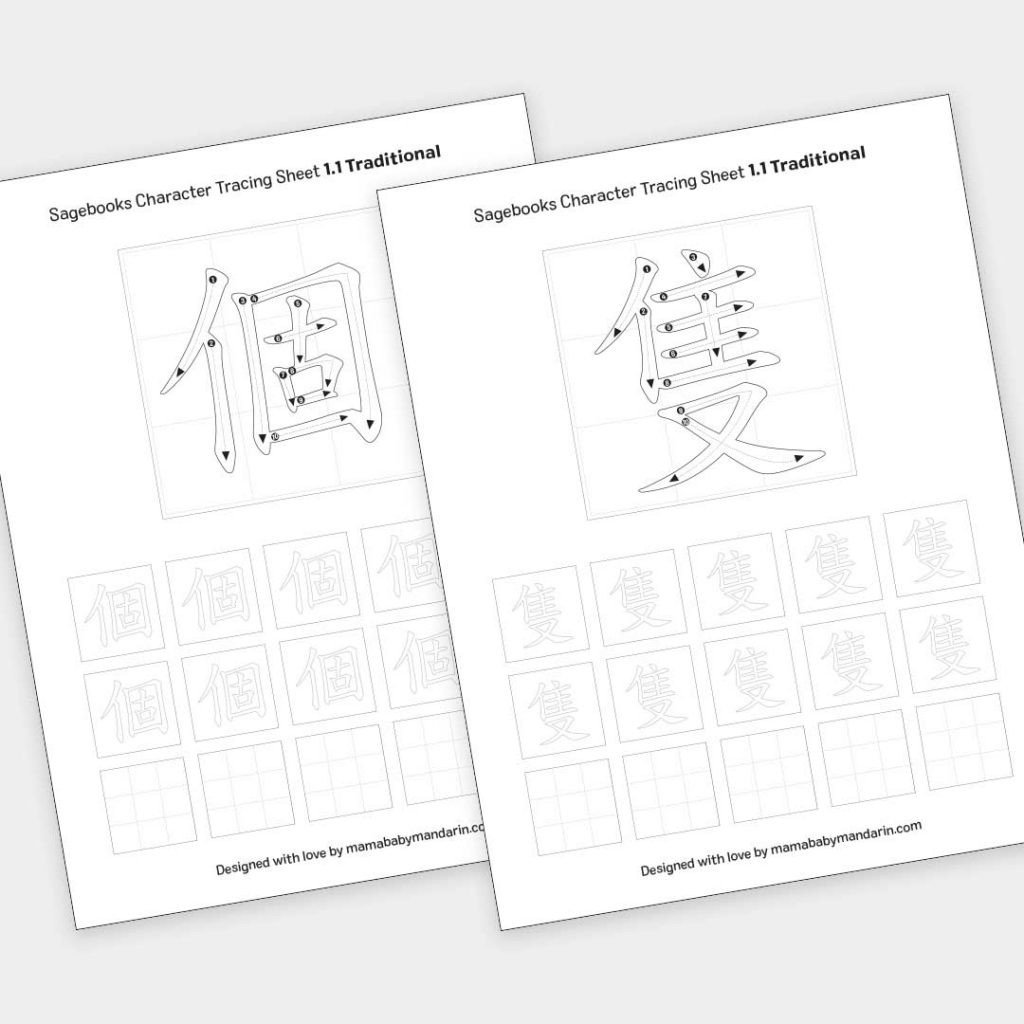Character Worksheets for Kindergarten Character Tracing Worksheets Mama Baby Mandarin 媽媽寶寶學中文