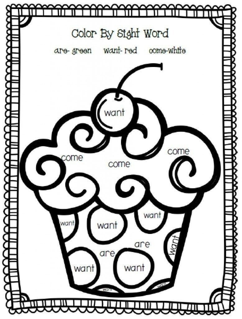 Color Word Worksheets Kindergarten Coloring Book Coloring Book Inspired Sight Word
