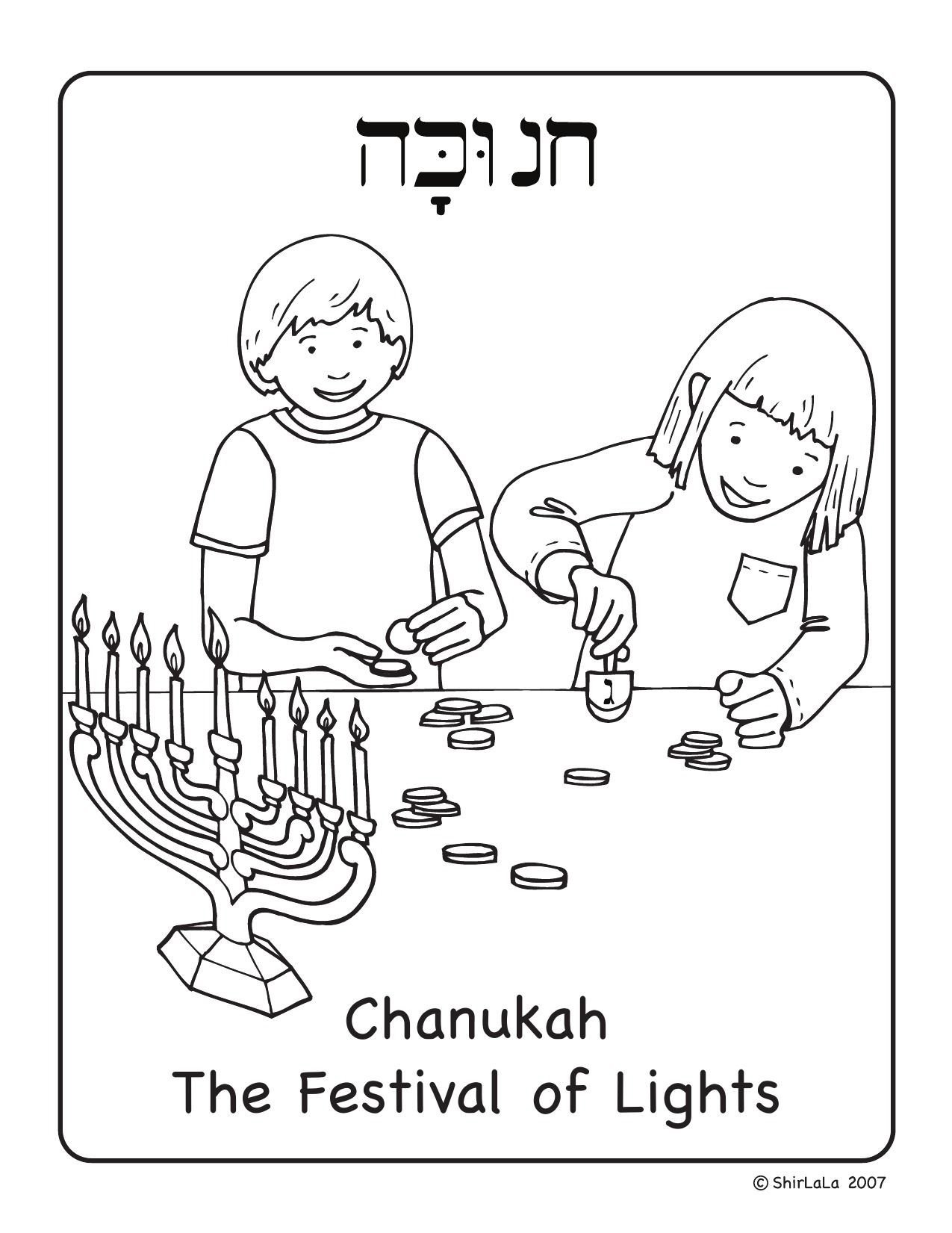 Hanukkah Worksheets for Kindergarten Hanukkah Worksheet Grade Printable Worksheets and Activities