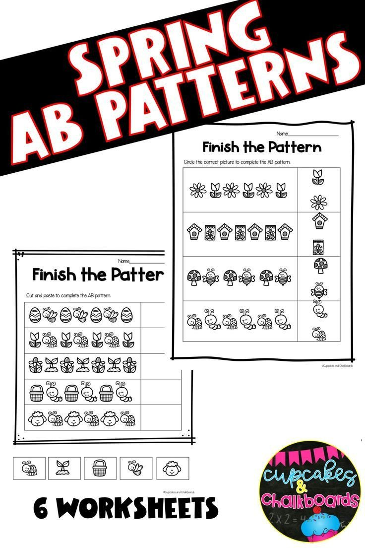 Kindergarten Ab Pattern Worksheets Pin On Resources for Educators