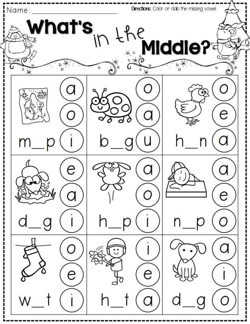 Long I Worksheets for Kindergarten Worksheet Smartboard Matching Games Words for Preschoolers