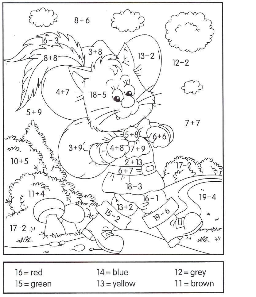 Math Coloring Worksheets Pdf Addition and Subtraction Coloring Worksheets Pdf