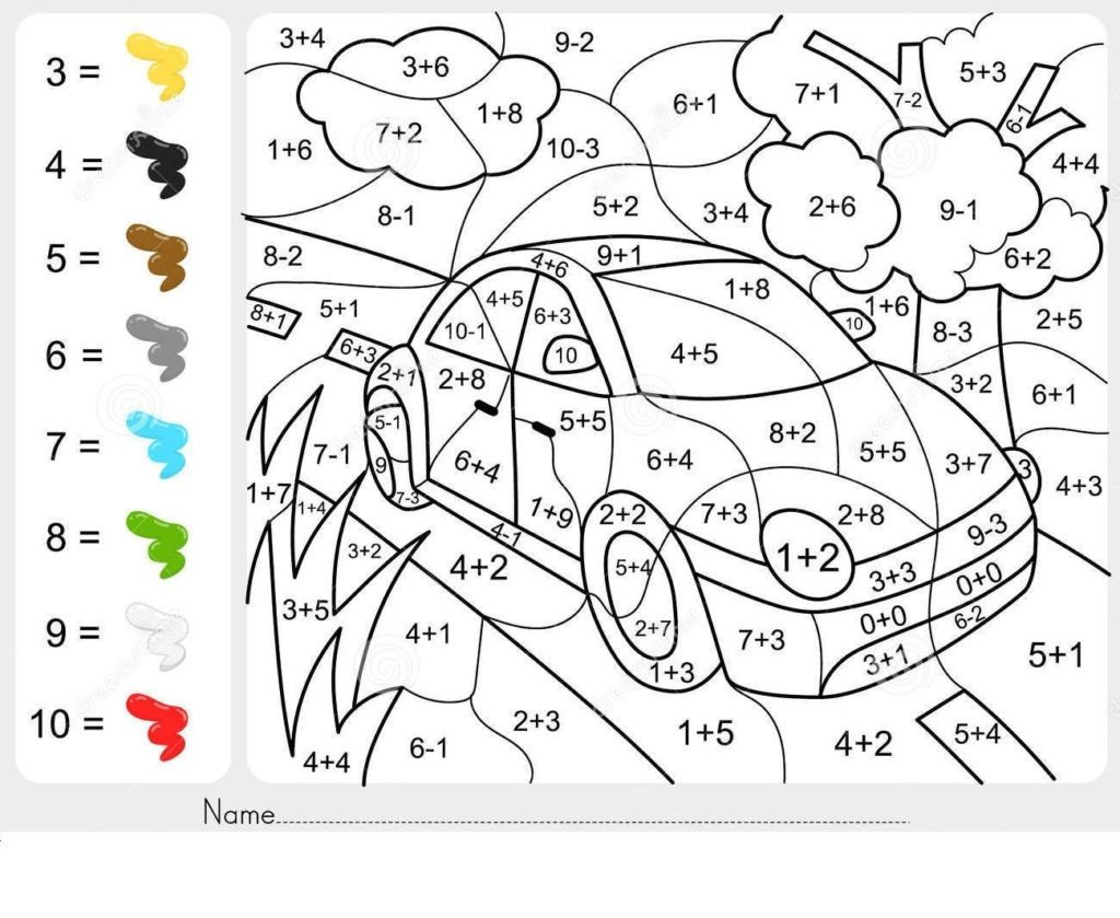 addition and subtraction coloring worksheets for 2nd grade here 4