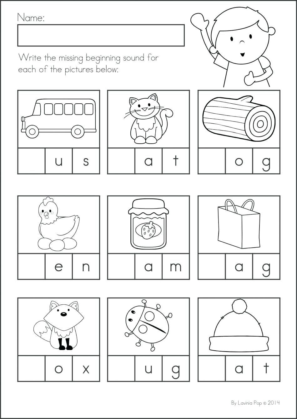 Middle sound Worksheets for Kindergarten Beginning Middle End Worksheets