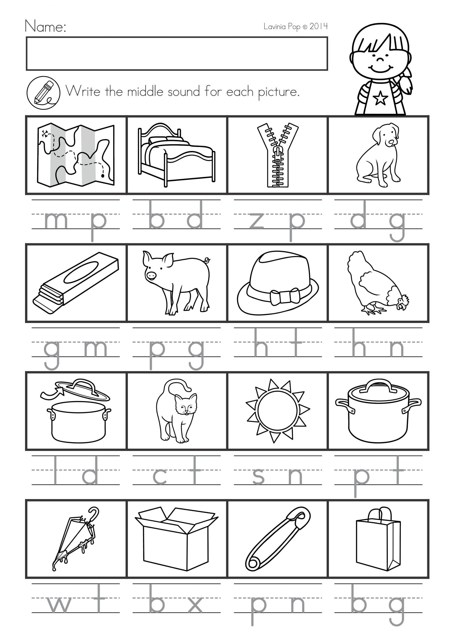 Middle sound Worksheets for Kindergarten Missing sounds Worksheets