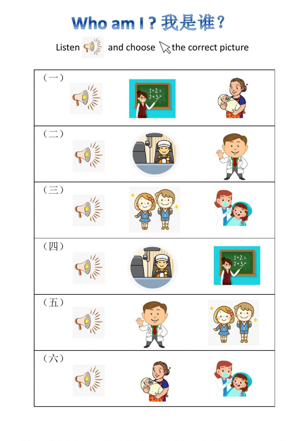 Occupation Worksheets for Kindergarten Occupation Listening Interactive Worksheet