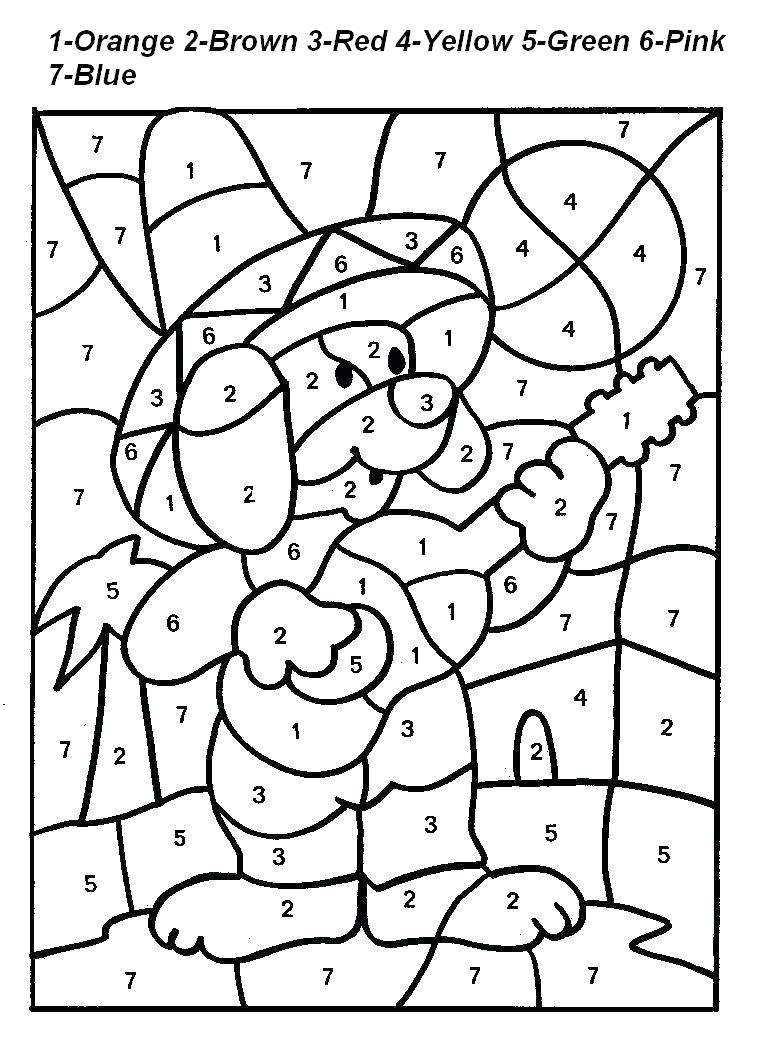 Color by Answer Math Worksheets Free Printable Color by Number Coloring Pages Best